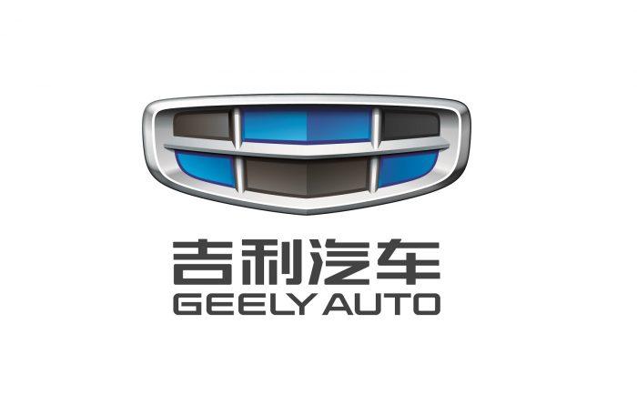 Geely AUTO-LOGO-700x456