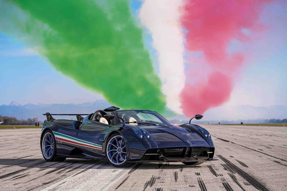huayra tricolore